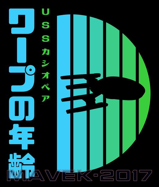 Age of Warp Japan